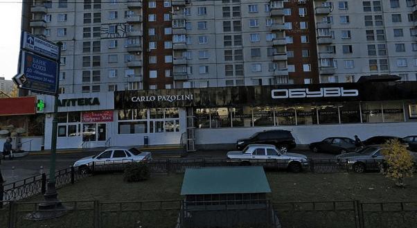 Дисконт Карло Пазолини на Кунцевской