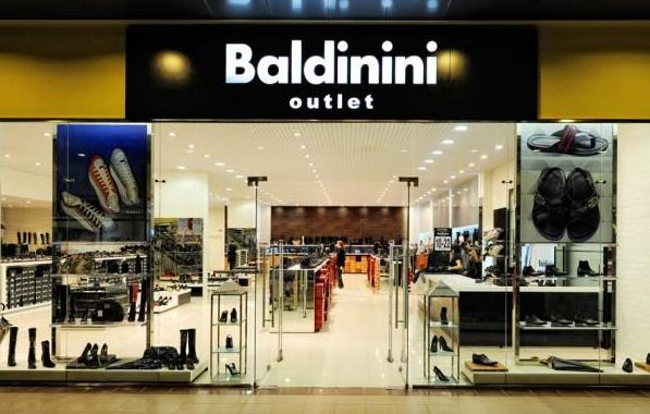 Дисконт магазин Балдинини