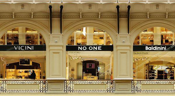 магазин no one