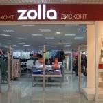 Дисконты Zolla