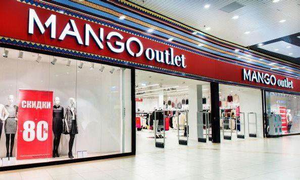 Магазин Манго с дисконтными товарами