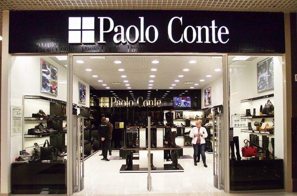 Паоло Конте дисконт