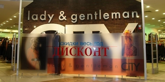 Витрина Lady&Gentleman discount