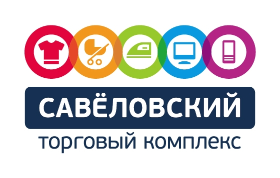 Дисконт Савеловский