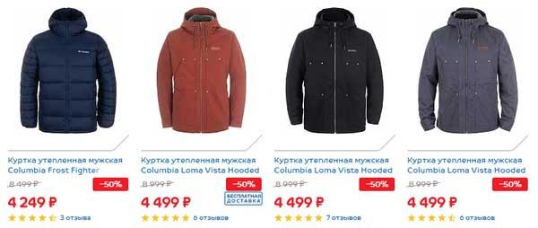 распродажа columbia в Спортмастере