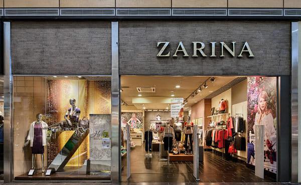магазин Зарина в Москве