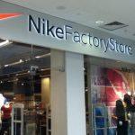 Nike дисконт в Екатеринбурге