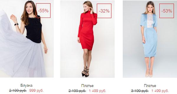 распродажа на официальном сайте zarina