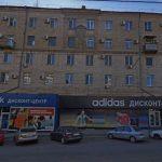 Дисконты в Волгограде