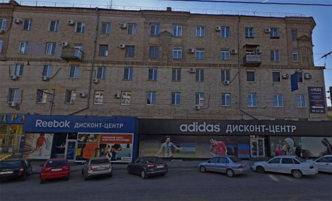 Адидас дисконт на Профсоюзной (Волгоград)