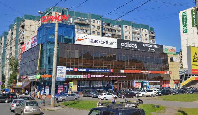 Дисконт Орион в Санкт-Петербурге
