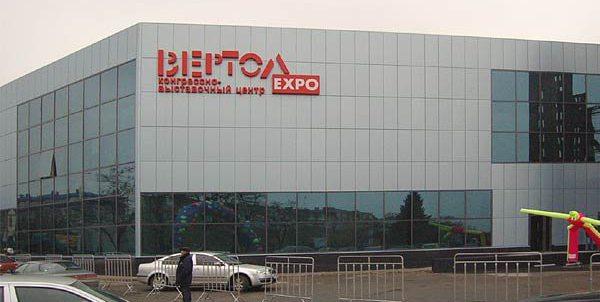 дисконт Вертол в Ростове